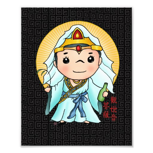 Cute Chinese God Of Compassion Photo Art