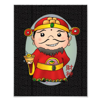 Cute Chinese God Of Wealth Art Photo