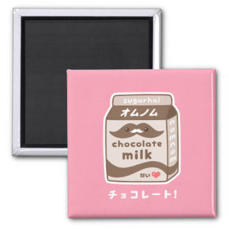 Cute Chocolate Milk Magnet
