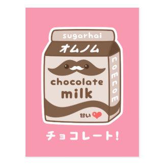 Cute Chocolate Milk Postcard