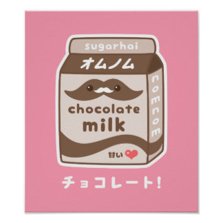 Cute Chocolate Milk Poster