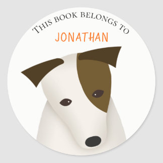 cute dog book label with child's name