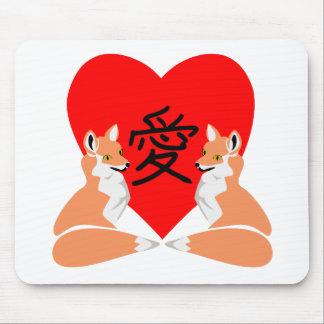 Cute Fox Love Heart Mouse Pad