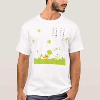 Cute Frog and Chick T-Shirt