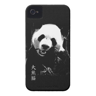 Cute Giant Panda Bear Cub Eating Bamboo Leaves iPhone 4 Cases