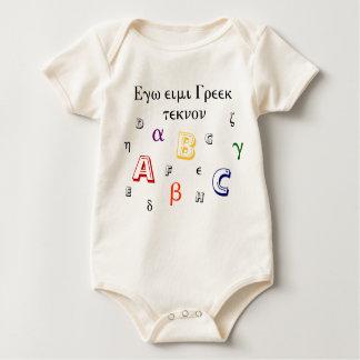 """Cute """"Greek Baby"""" Onsie Baby Bodysuit"""