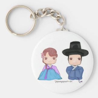 Cute Hanbok couple ♥ Basic Round Button Keychain