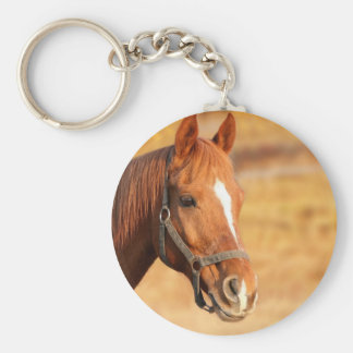 CUTE HORSE KEYCHAIN