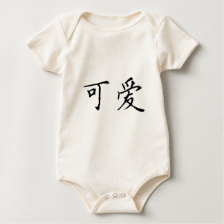 Cute in Chinese Baby Bodysuit