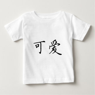 Cute in Chinese Baby T-Shirt