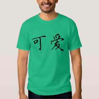 Cute in Chinese Shirts