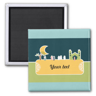 Cute Islamic Children Mosque Cartoon Muslim Name Square Magnet