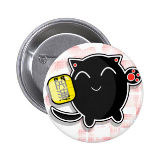 cute Japanese lucky cat - black 2 Inch Round Button