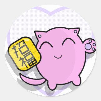 cute japanese lucky cat - pink round sticker