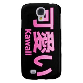 Cute (Kawaii) Galaxy S4 Cases