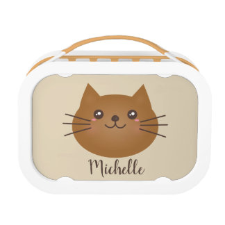 Cute Kawaii Kitty Cat Lover Monogram Add Your Name Lunch Box