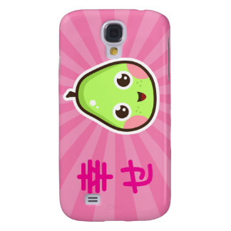 Cute kawaii pear iPhone case with pink background Samsung Galaxy S4 Covers