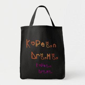 Cute Korean Drama bag! Tote Bag