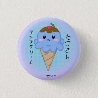 Cute Octopus Ice Cream Cone 1 Inch Round Button