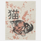 Cute oriental style neko cat design fleece blanket