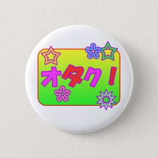 Cute Otaku 2 Inch Round Button