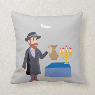 Cute Personalized Hanukkah Throw Pillow