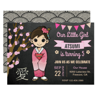Japanese Girl Invitations Announcements Zazzle Canada - Birthday invitation in japanese