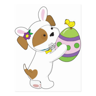 Cute Puppy Easter Egg Postcard