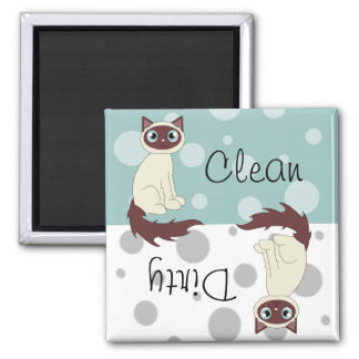 Cute Ragdoll Siamese Clean Dirty Dishwasher Magnet