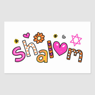 Cute Shalom Greeting Text Expression Sticker