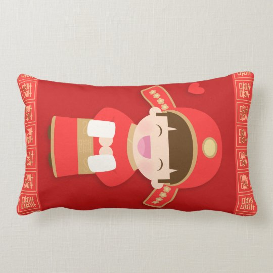 Cute Traditional Chinese Bridegroom Wedding Decor Lumbar Pillow