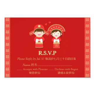 Cute Traditional Wedding Couple Chinese RSVP Card