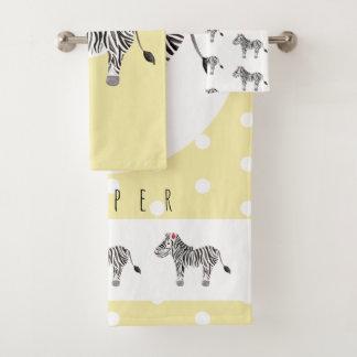 Cute Unisex Watercolor Zebra Safari Baby/Child Bath Towel Set