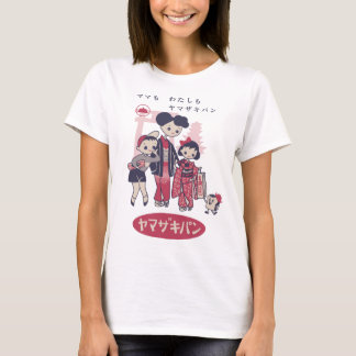 Cute Vintage Japanese Ad From The '50s T-Shirt