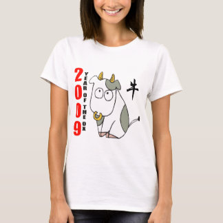Cute Year of The Ox T-Shirt