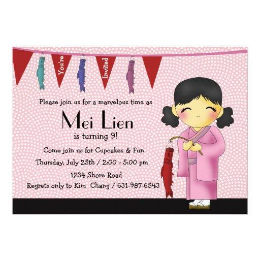 Cutie asiatique - invitation de fête d'anniversair