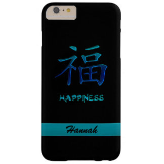 Cyan Blue Chinese Happiness Kanji iPhone 6 Case
