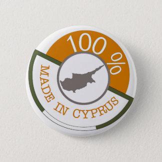 CYPRUS 100% CREST 2 INCH ROUND BUTTON