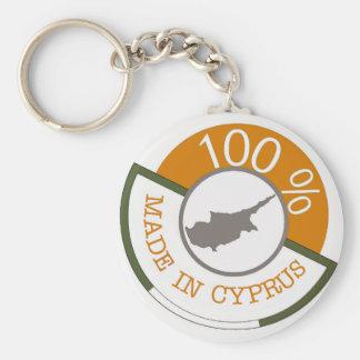 CYPRUS 100% CREST BASIC ROUND BUTTON KEYCHAIN