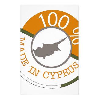 CYPRUS 100% CREST CUSTOM STATIONERY