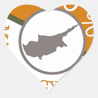 CYPRUS 100% CREST HEART STICKER