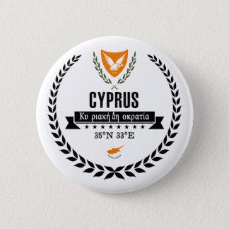 Cyprus 2 Inch Round Button