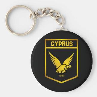 Cyprus Emblem Keychain