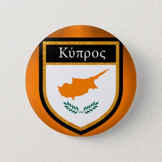 Cyprus Flag 2 Inch Round Button