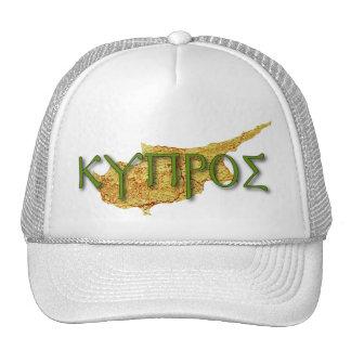 Cyprus Trucker Hat