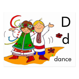 D is for Dance Postcard