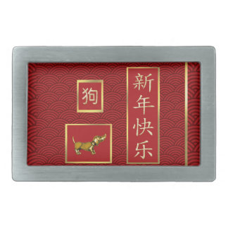 Dachshund Dog, Scalloped Gold, Red Asian Design Belt Buckle
