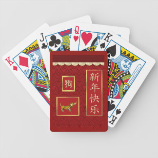 Dachshund Dog, Scalloped Gold, Red Asian Design Bicycle Playing Cards