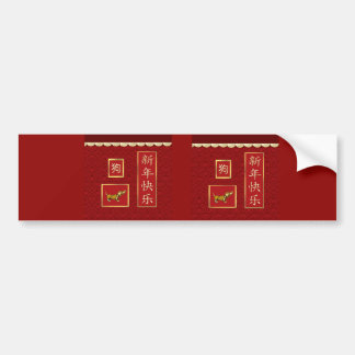 Dachshund Dog, Scalloped Gold, Red Asian Design Bumper Sticker