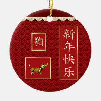 Dachshund Dog, Scalloped Gold, Red Asian Design Ceramic Ornament